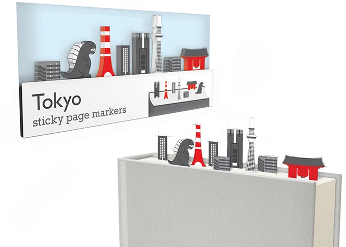 TOKYO - skyline including Godzilla, Tokyo tower, tochoō, sky tree, thundergate, 'mansions' and tower blocks