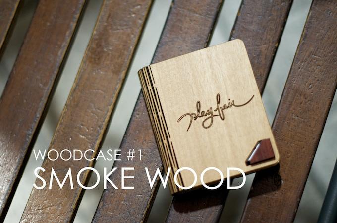 SMOKE WOOD: Light Brown