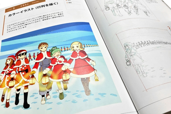 Character Design Career Information : Art of making santa company a complete guide by