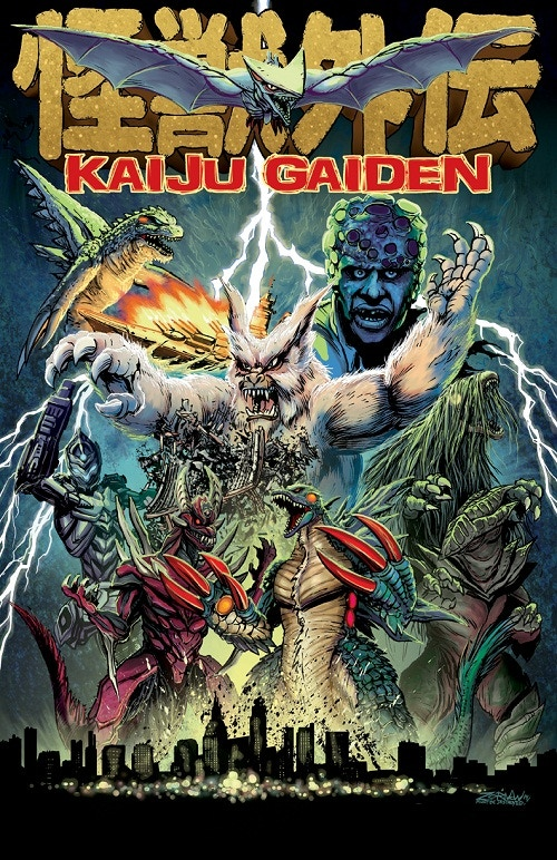 Kaiju Gaiden Poster designed by IDW and renowned comic artist, Jeff Zornow. This fantastic poster will be printed at 27x40 movie size.