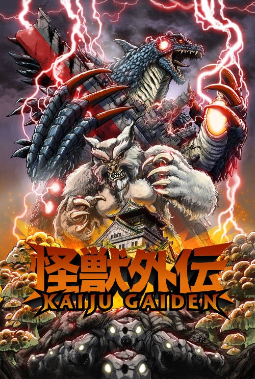 Kaiju Gaiden Poster designed by IDW and famous comic artist, Matt Frank. This fantastic poster will be printed at 27x40 movie size. You can order both posters through Kickstarter rewards.