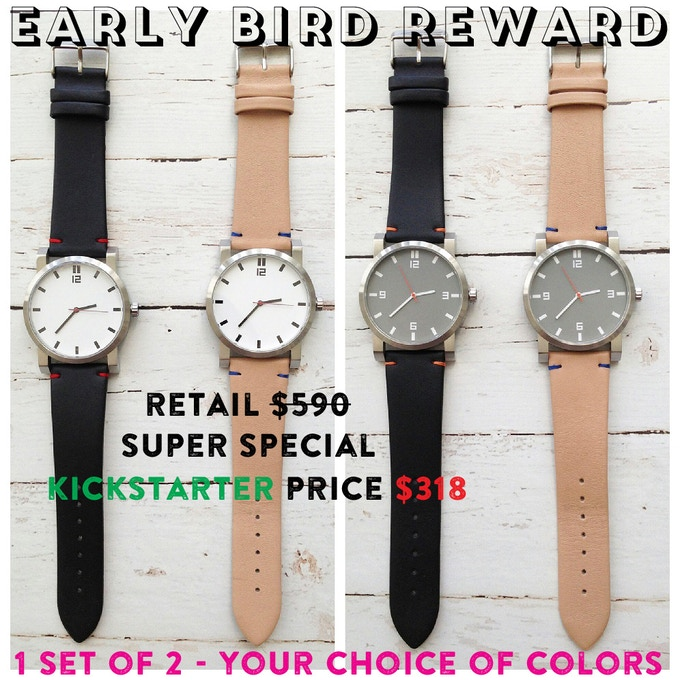One set of 2 watches total - choose any color combination.