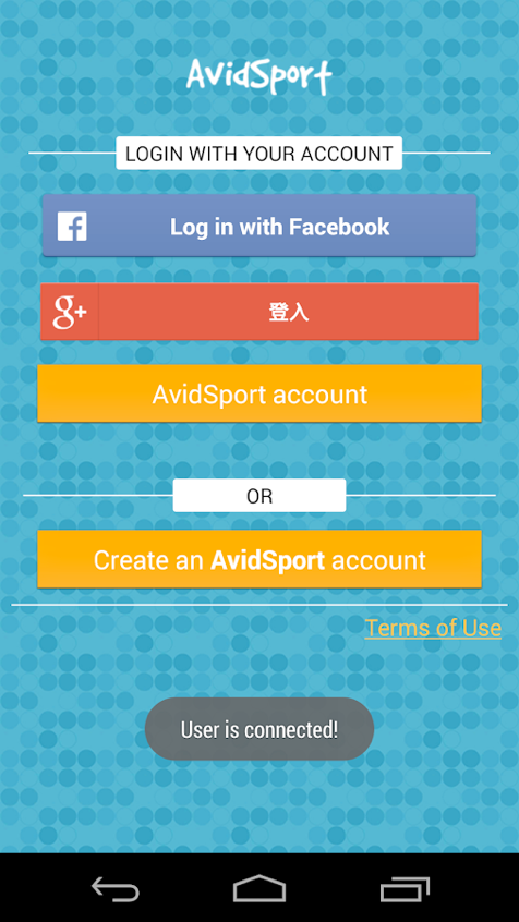 AvidSport login page