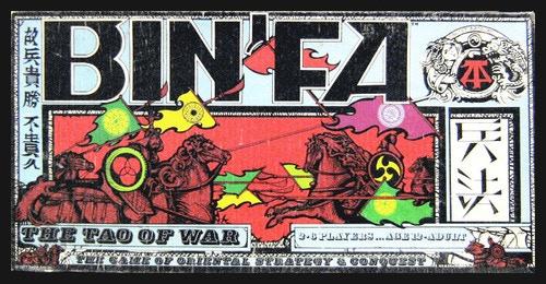 Original 1977 Edition