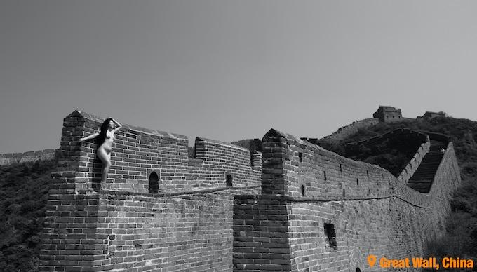 #6 - Jade Great Wall*