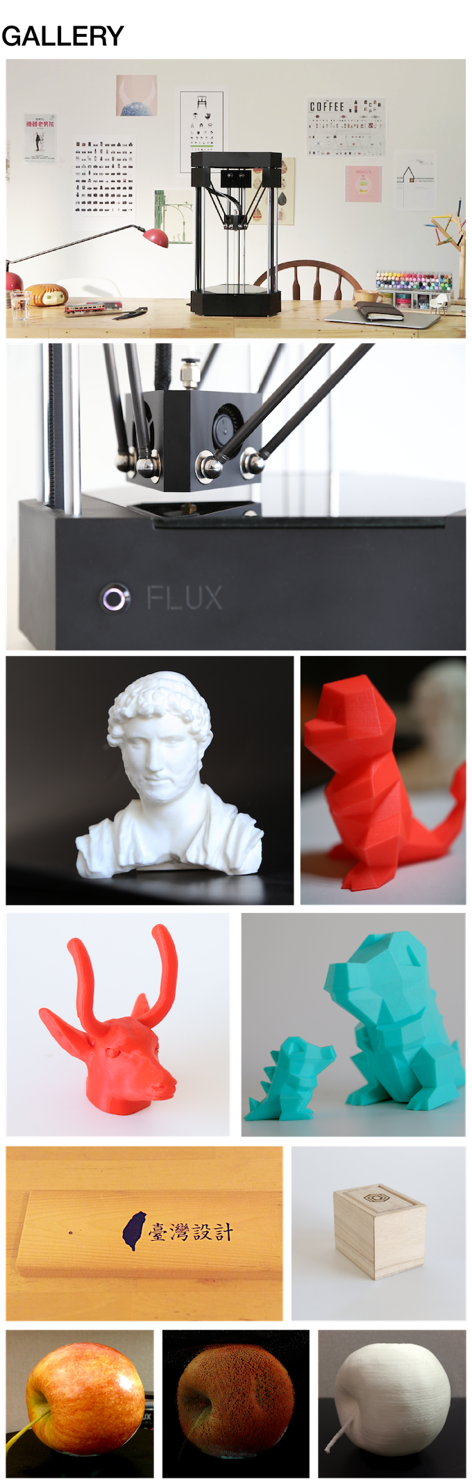 FLUX All-in-One 3D Printer - UNLIMITED  ELEGANT  SIMPLE  by