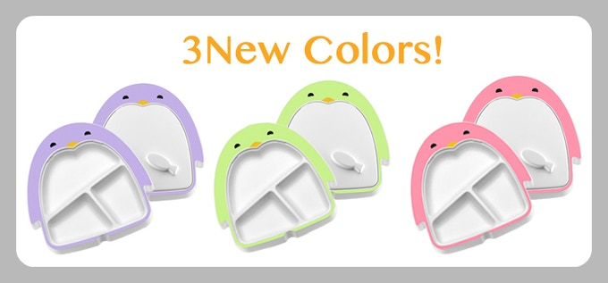 3 fabulous new color choices!