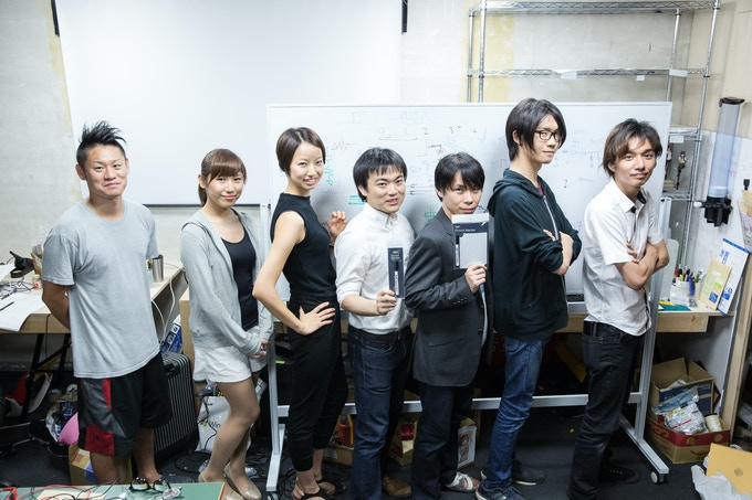 The team in our Tokyo office