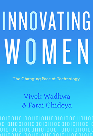 Innovating Women (avail as print or eBook incentive)