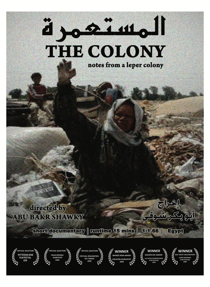 """Flyer of leprosy documentary """"The Colony"""""""