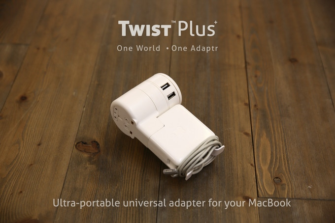 Twist Plus by OneAdaptr - One World One Adapter