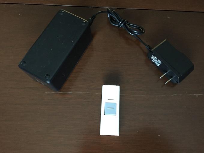Doorbell Phone Module