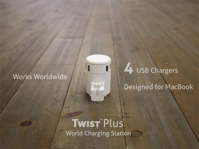 Twist Plus World Charging Station