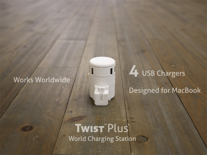 Twist Plus World Charging Station