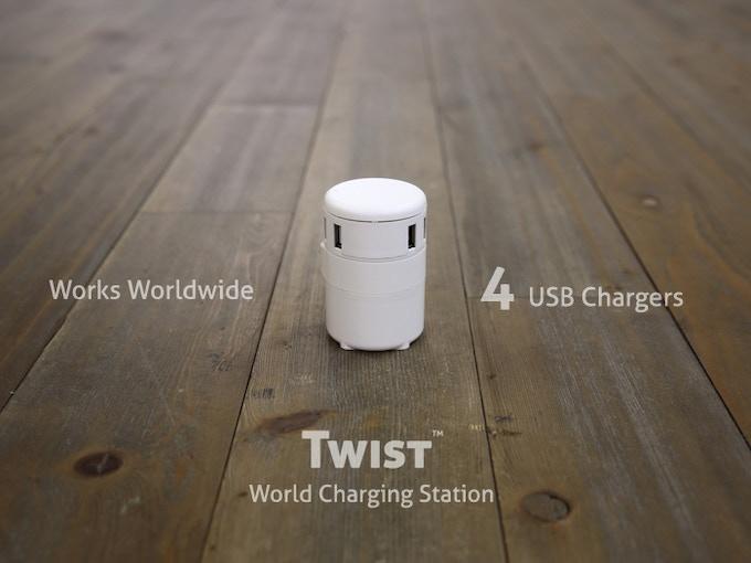 Twist World Charging Station