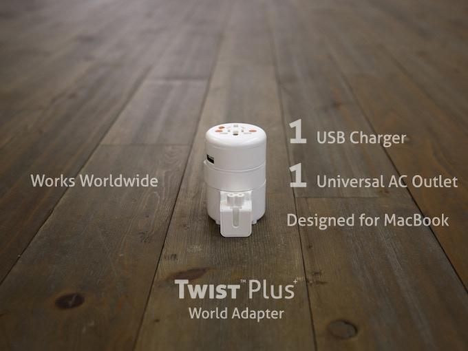 Twist Plus World Adapter