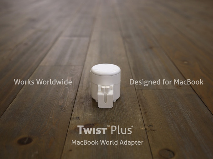 Twist Plus - MacBook World Adapter