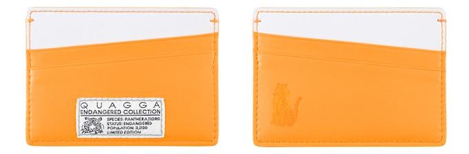Endangered Tiger Collection - Single Cardholder (Orange & White, 98 mm x 69 mm, CAD$39) : Holds up to 8 cards + cash