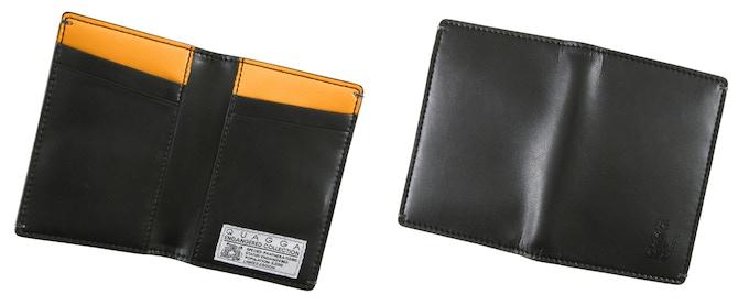 Endangered Tiger Collection - Bifold (Black & Orange, 152 mm x 106 mm, CAD$49) : Holds up to 14 cards + cash