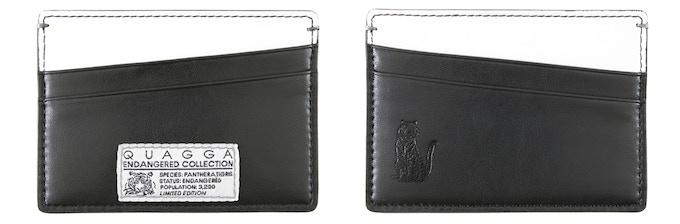 Endangered Tiger Collection - Single Cardholder (Black & White, 98 mm x 69 mm, CAD$39) : Holds up to 8 cards + cash