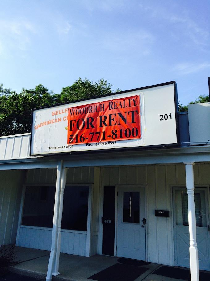 New home of Duck Island Bread Company