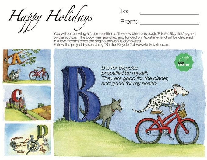 Give B is for Bicycles for the Holidays!
