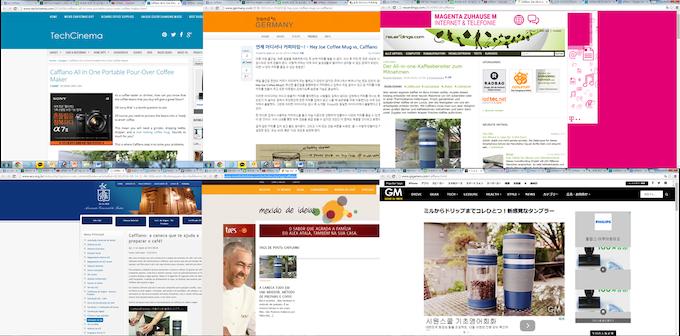[Pic 4] Cafflano® Klassic on media