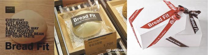 http://www.breadfit.co.kr/