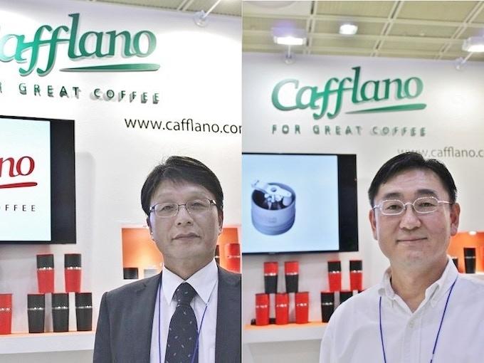 [Pic 9] Cafflano® 'One Team' EMEA & America
