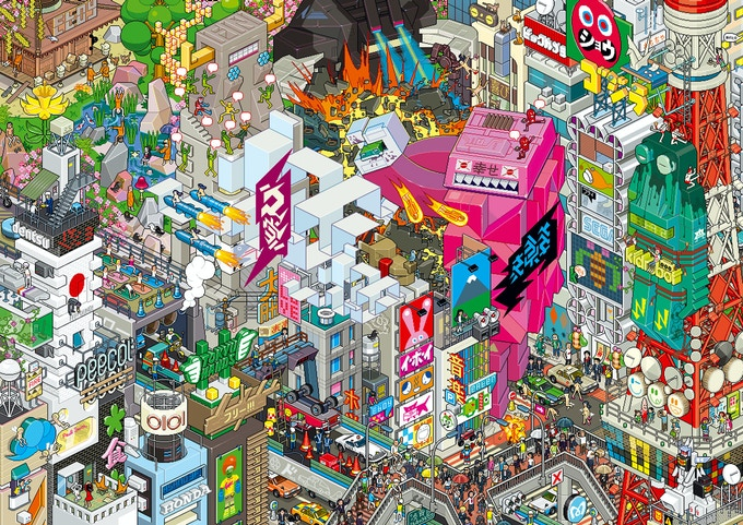 This is the Tokyo Pixorama from 2007