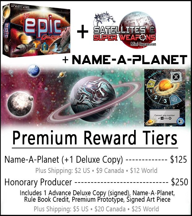 These rewards have limited quantities.
