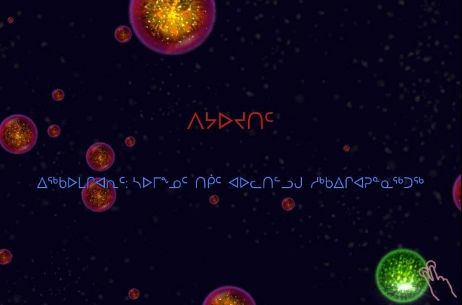 """Pinnguaq's Inuktitut localization of """"Osmos"""" by Hemisphere Games (2013)"""
