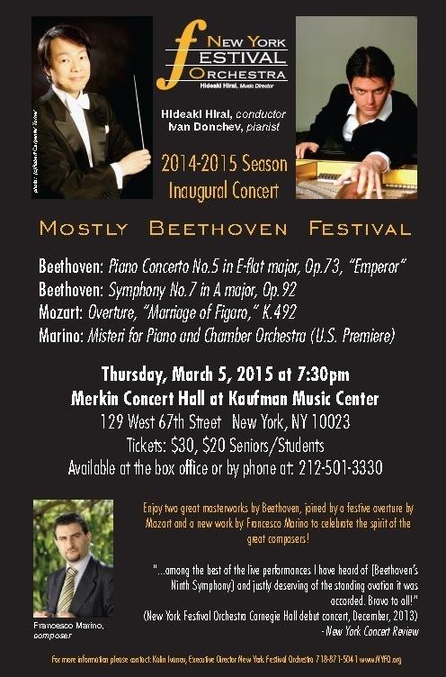 2014-2015 Season Inaugural Concert (March 5, 2015)