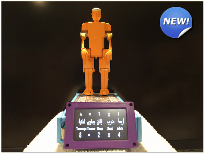 The is a screenshot of Bilal Robot teaching math in Arabic. Bilal Robot verbally and physically tells the student if his/her answer is wrong. LCD display texts in Arabic and English.