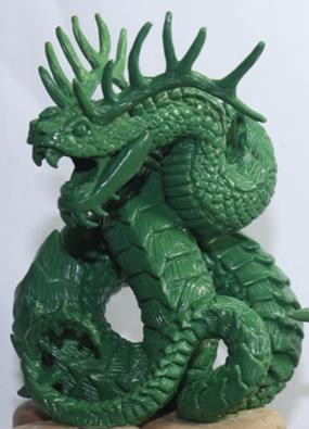 Uktena the Great Horned Serpent - $25