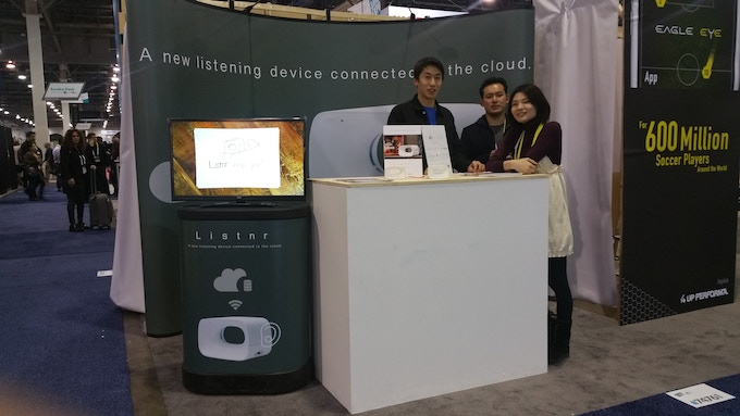 Thank you for stopping by our booth!