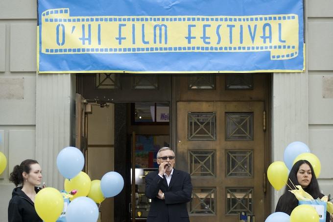 The oh so successful O'Hi Film Festival