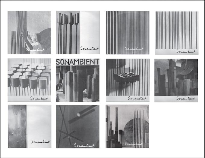 Full set of original Sonambient LPs
