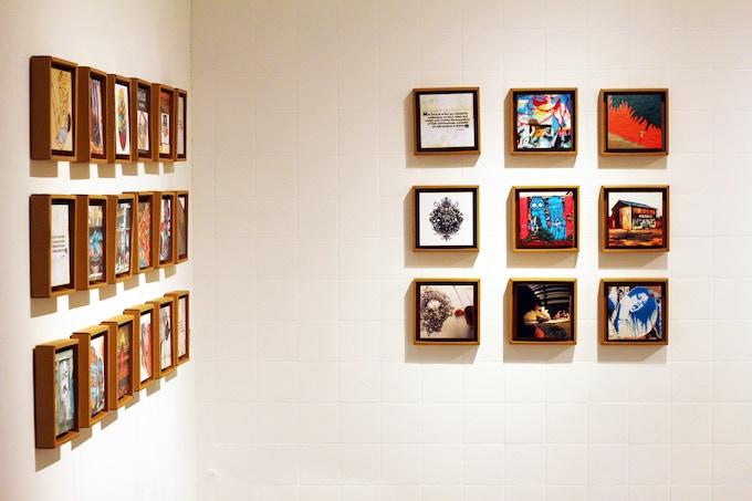 StolenSpace Gallery, London