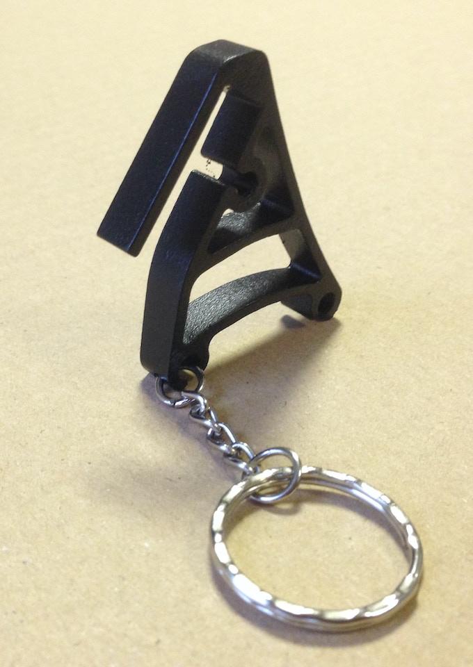 Loopwheels key ring - a genuine slice of loopwheel!