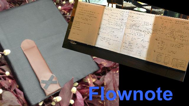 Flownote normal version
