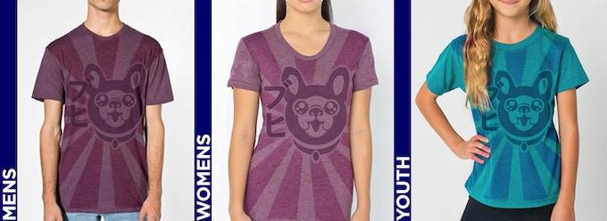 Buhi Fever T-Shirt, Kickstarter Exclusive.