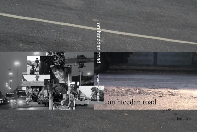 Ten Men Documentary - On Htee Dan Road -  Cover