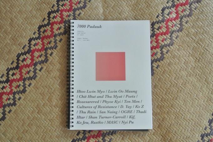 7000 Padauk Catalog - 100 pages