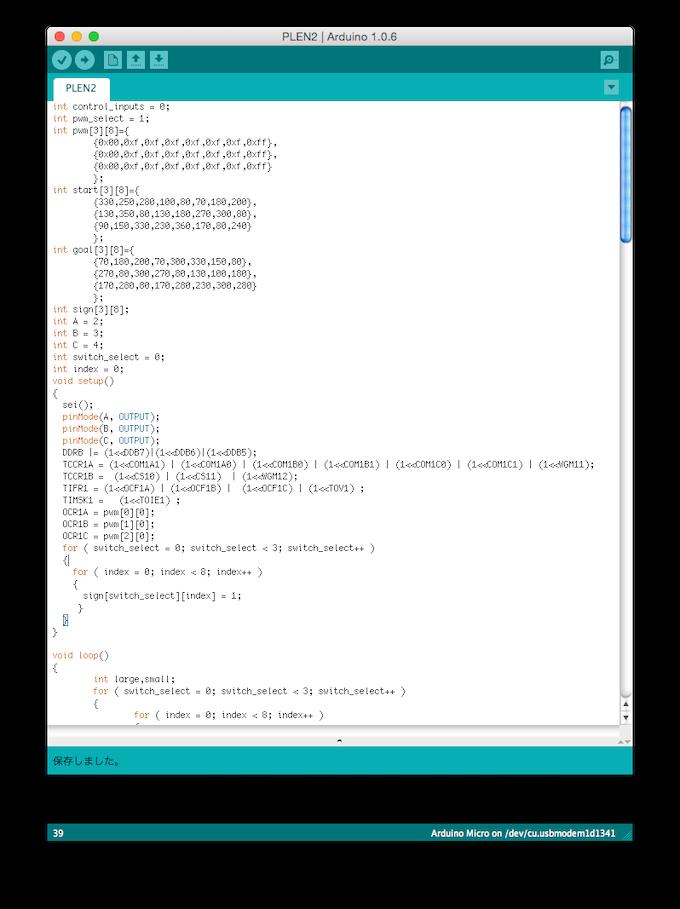 Arduino develop
