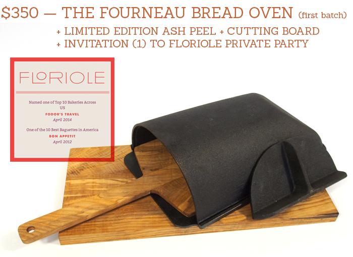 Инструмент для традиционной выпечки в духовке - Fourneau Bread Oven