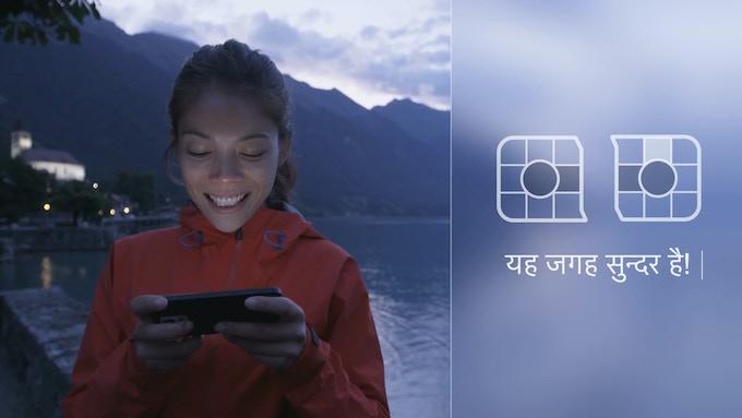 CrossTap in Hindi