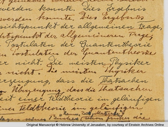 Detail of original document (written in German) with overlayed digital font.