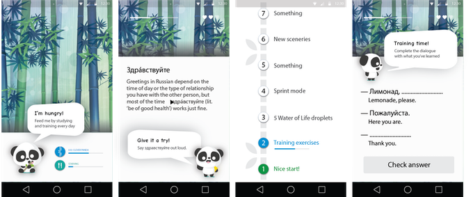 Very early Android application mock-up