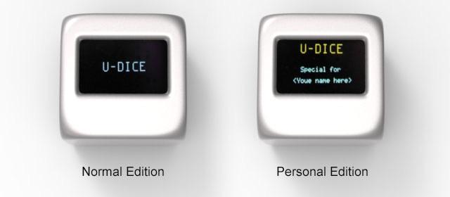 U-DICE power on screen